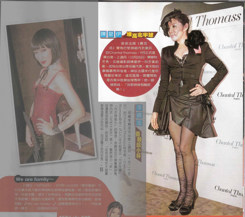 壹週刊597期2012.11
