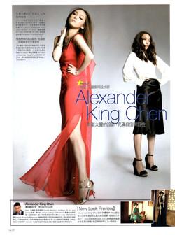GLA唯我時尚雜誌 2011 DEC P117