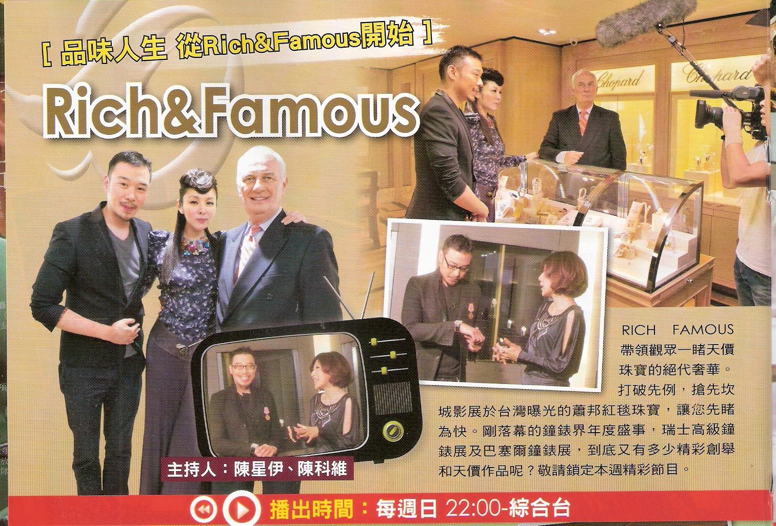 壹週刊521期2011年5月19日