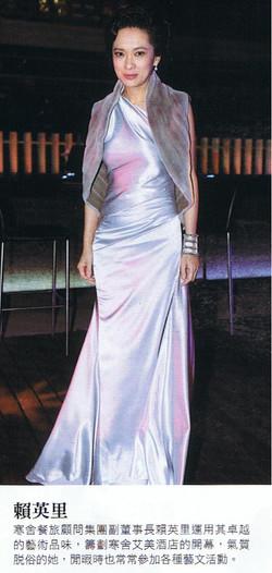 Ellie Tsai