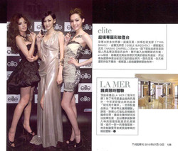 TVBS Weekly