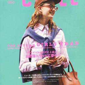 『CLUEL(クルーエル)』2020年8・9月合併号に掲載されました。