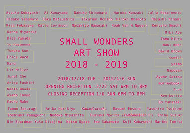 SMALLWONDERSARTSHOW2018-2019.jpg