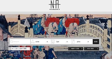 日本橋Art.jp.jpg