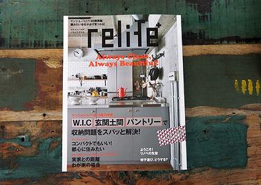 relife1.JPG