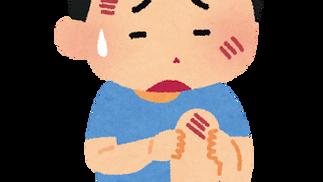 お薬のお話vol.4「傷を治すために必要なこと」