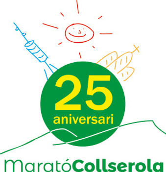 logo uec 25 anys 2.jpg