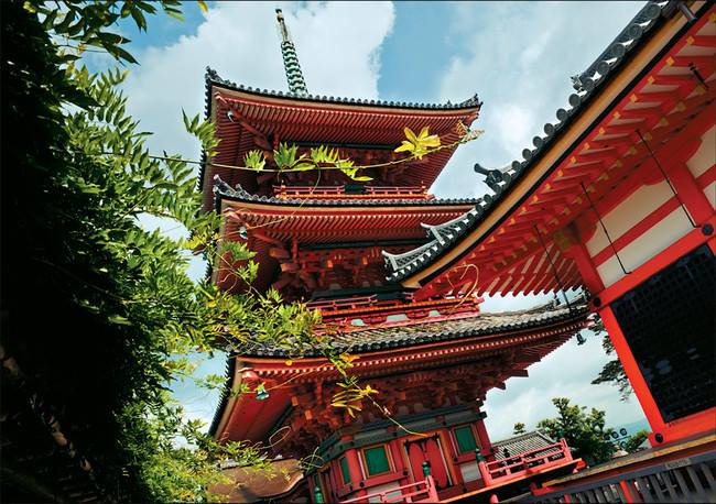 Japon Joyas y Cultura