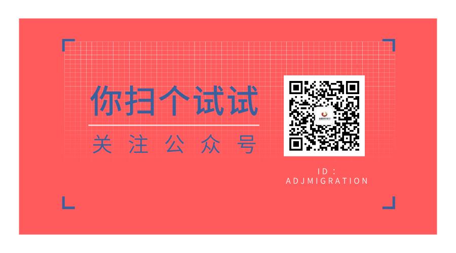默认文件1585182254801.png
