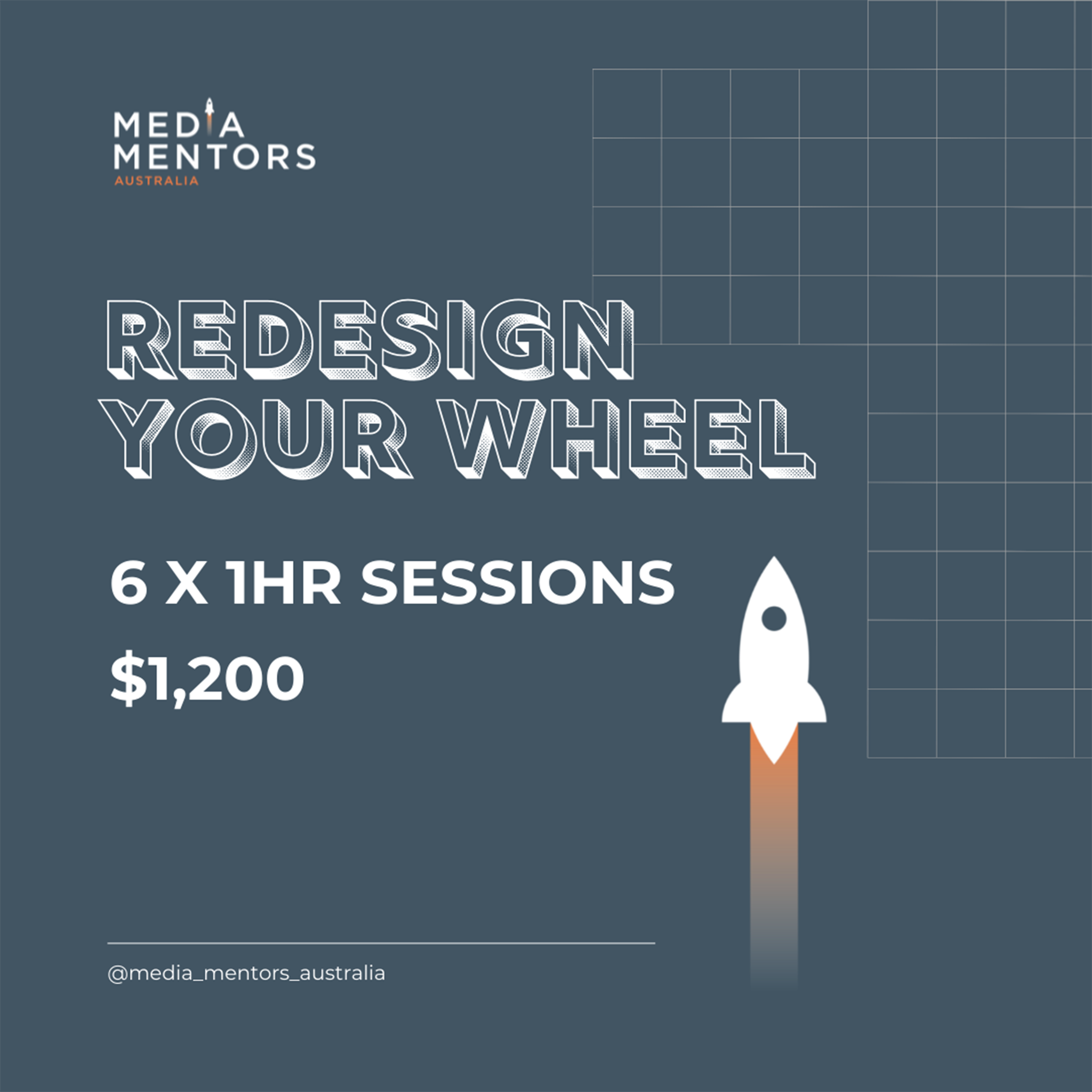 Redesign Your Wheel
