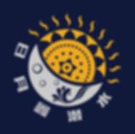 日月鑫潜水 Logo.jpg