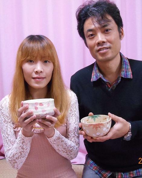 Naoki and Michiko.jpg