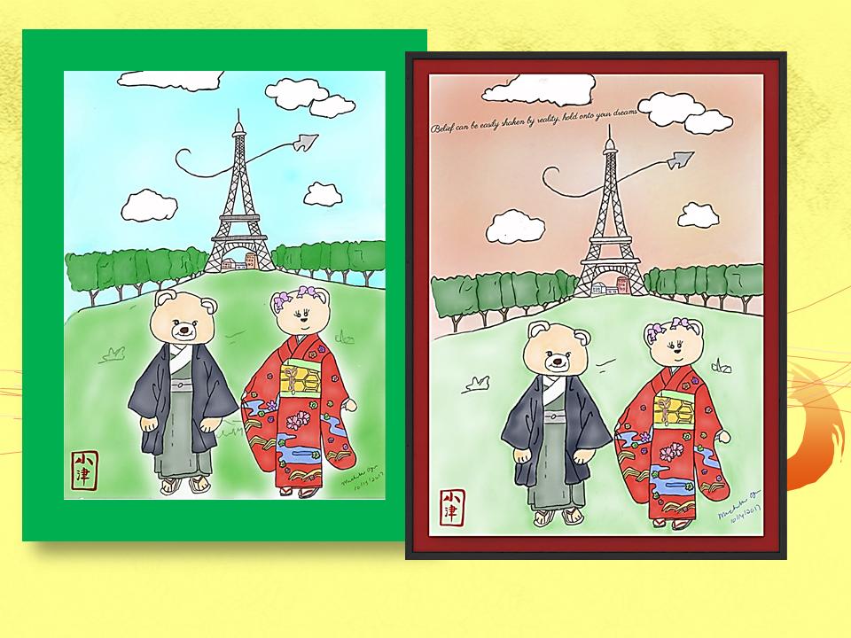 Kimono_Bears_in_Paris(PNG)