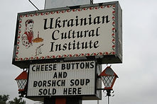 ukrainian_cultural_institute_020.jpg