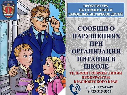 Горячая_линия.jpg