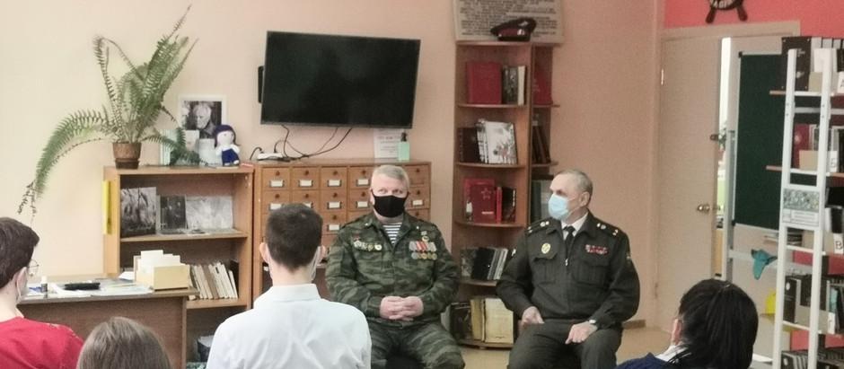 Встреча-памяти «Афганистан – наша память и боль»