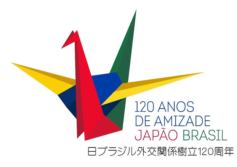 logo_120japaobrasil-jpeg.jpg