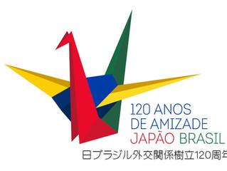 日ブラジル外交関係樹立120周年事業に弊社セミナーが認定されました!