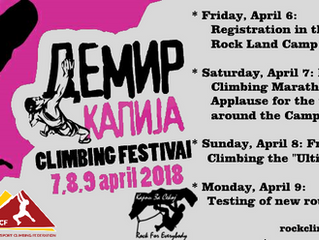 Tradition Rockclimbing Festival in Demir Kapija from 6 to 9 April. Wellcome!