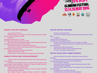 Rules for sport climbing event in the Festival program.