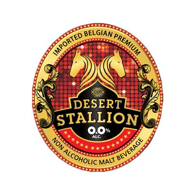 desert-stallion-logo copy.jpg
