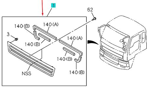1711172526 Решетка радиатора
