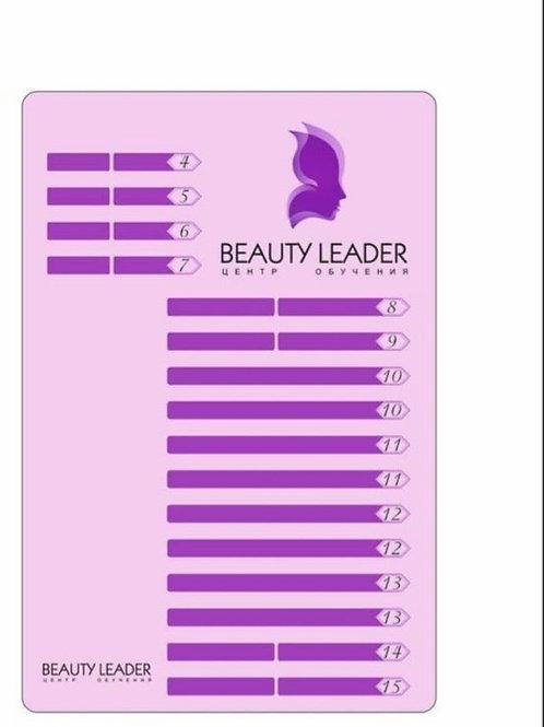 """Планшет для ресниц """"Beauty Leader"""" большой"""
