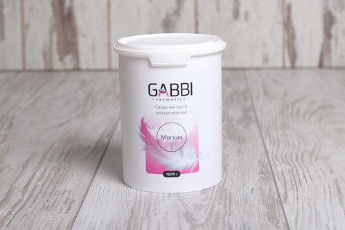 "Паста для шугаринга ""GABBI"" мягкая 1500"