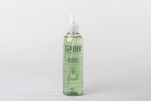 """Охлаждающий лосьон для тела перед депиляцией """"GABBI"""""""