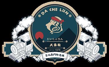 Main-page-logo.png