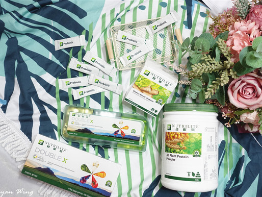 |保健の享|健康之道 Amway好唔好➥ Nutrilite紐崔萊蛋白粉+Probiotic+多寶維他命