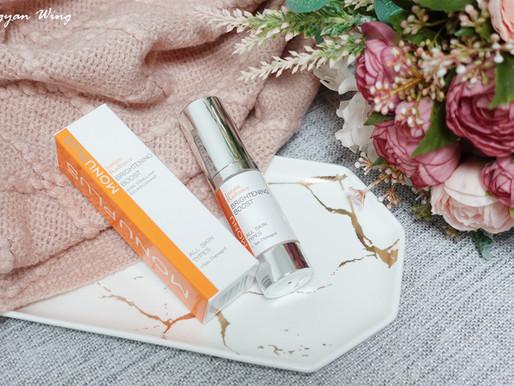 |護膚の享|天然美白新體驗 ❀ MONUSKIN BRIGHTENING BOOST美白淡斑精華