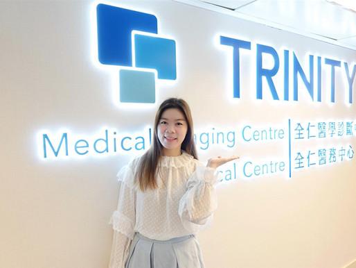 |生活の享|體檢醫美一TAKE過 ✜ Trinity全仁醫務中心【體檢醫美體驗】