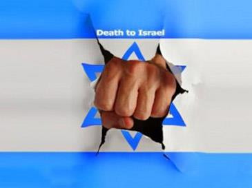 New Generation of Anti-Semitism