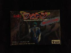 Famicon video game