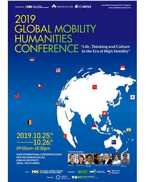 2019 GMHC 포스터(최종)sq.jpg