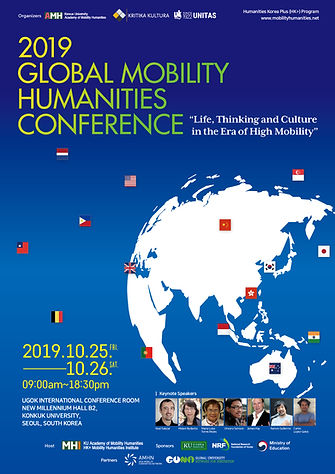 2019 global mobilty humanities conference poster