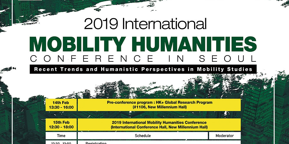 2019 International Mobility Humanities Conference