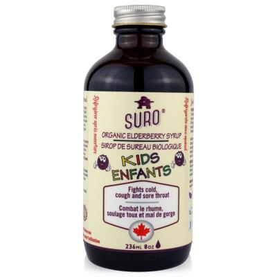 Kids Organic Elderberry Syrup-SURO
