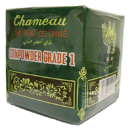 Camel China Green Tea Gunpowder Grade 1