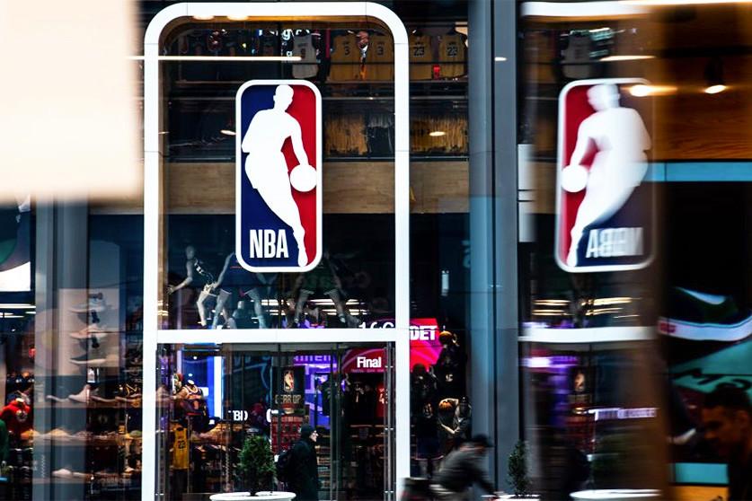 Khung cảnh bên ngoài NBA Store tại New York |JP88