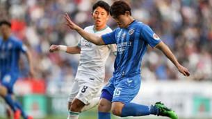 Soi kèo Seongnam vs Ulsan, 18h00 ngày 23/08, Giải VĐQG Hàn Quốc