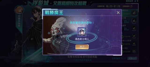 Game thủ Liên Quân Mobile đều phải chi mạnh tay cho những skin SS cao cấp thông qua các Event quay tích lũy Huy hiệu (Huy hiệu dùng để đổi thưởng skin).