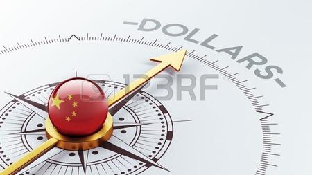 Đồng USD có thể suy yếu khi nợ công Mỹ liên tục leo thang (Nguồn: CBS) |JP88