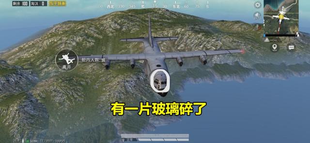 Một cửa sổ của máy bay bị vỡ... |JP88