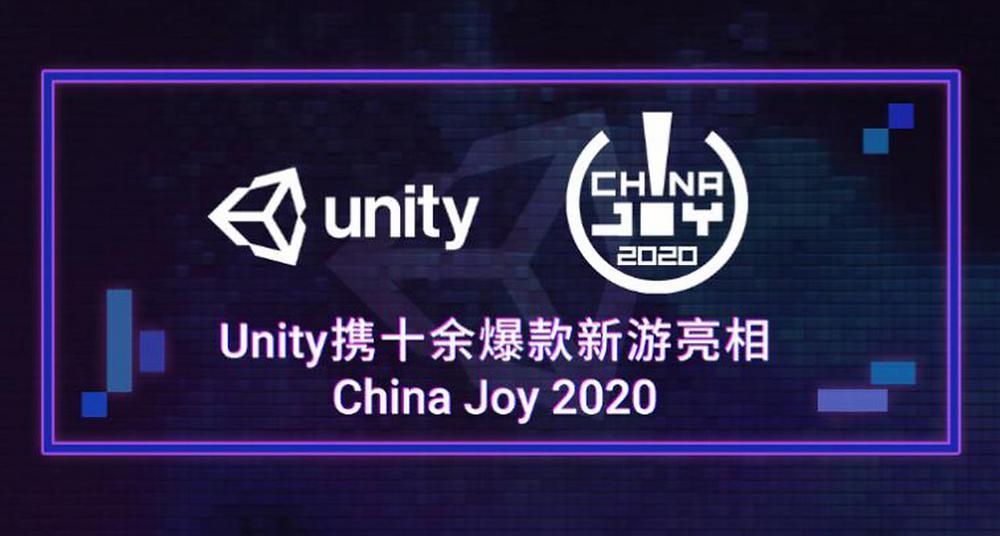ChinaJoy 2020: Unity mang gì đến triển lãm game số 1 Trung Quốc? |ST666-VN-GAME