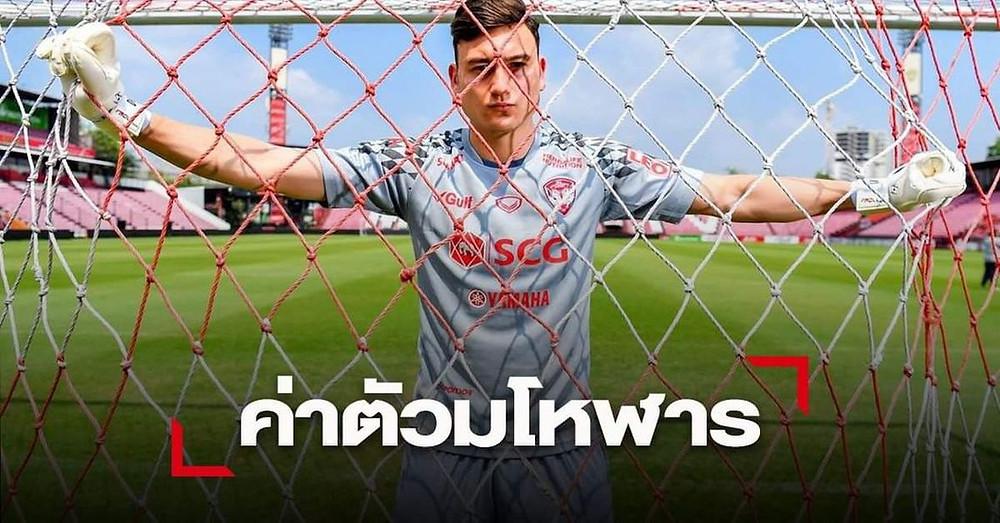Thủ thành Đặng Văn Lâm gặp rắc rối liên quan tới hợp đồng với Muangthong United