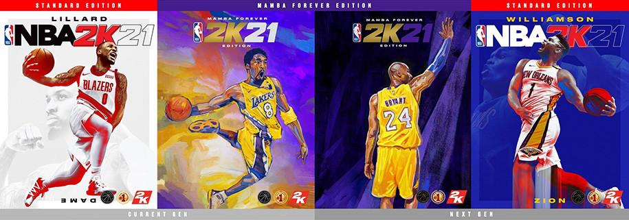 Bốn bộ ảnh bìa của NBA 2K21  JP88