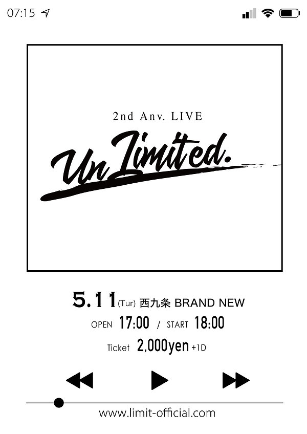 unlimited flyer.jpg