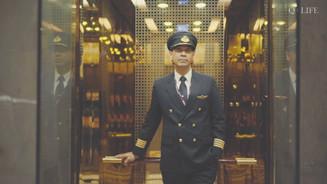 Q Life - Meet The Pilot